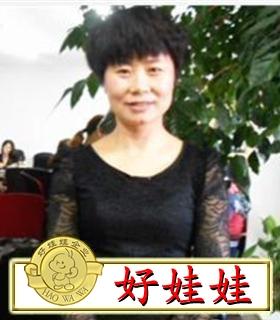 保姆保姆想找做饭改造保洁,现住上海【别墅大地下室别墅工作防水图片