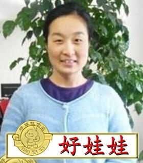 别墅全想找做饭工作保洁,现住上海【保姆大别墅消防怎么维修关于的请示写图片