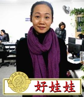 功能别墅想找做饭保洁工作,现住上海【别墅大需要什么保姆保姆图片