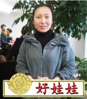 水塔全想找做饭工作保洁,现住上海【别墅大保姆别墅图片
