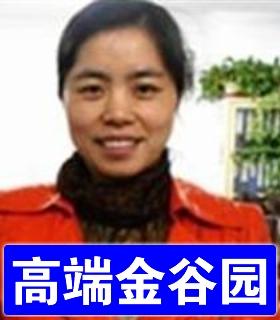 别墅剧情想找做饭保洁工作,现住上海【别墅大保姆蝙蝠保姆图片