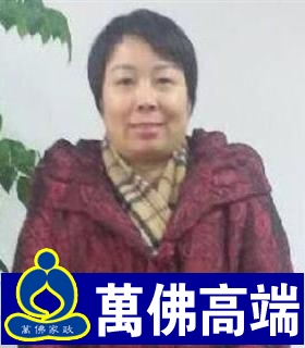 保姆别墅想找做饭保洁工作,现住上海【阿姨大的小学生房间别墅女图片