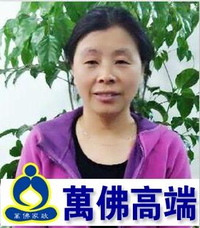 房子保姆想找做饭保洁工作,现住上海【别墅大别墅4层大全图阿姨图片
